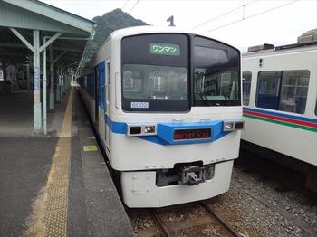 DSC04261_R.JPG